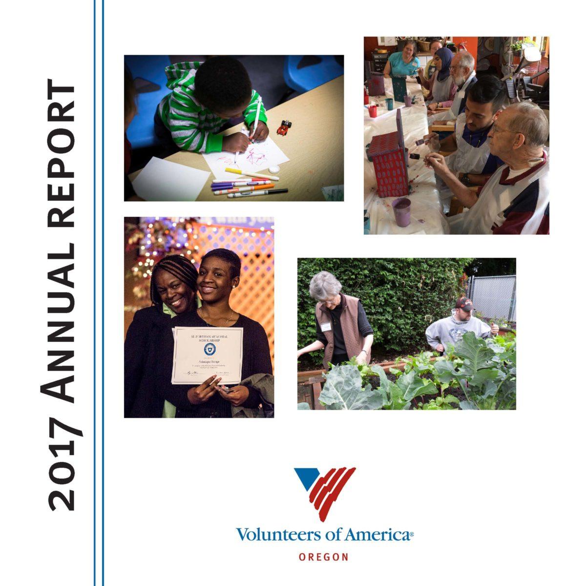 2017 annual report, photo collage