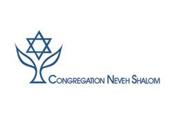 Neveh Shalom logo